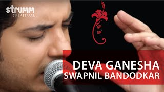 Deva Ganesha I Swapnil Bandodkar I Marathi Devotional song