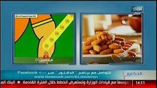 القاهرة والناس | أهمية فيتامين D مع دكتور أيمن رشوان فى الدكتور