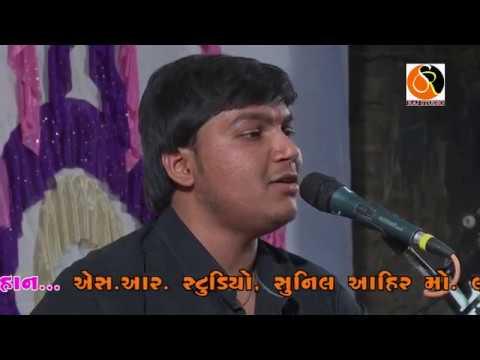 Jam Devaliya Santwani-  Suresh Rawal