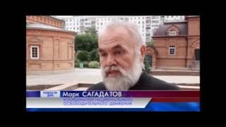 """Новости Оренбургского канала ОРТ планета """"Автопробег Крестный Ход"""""""