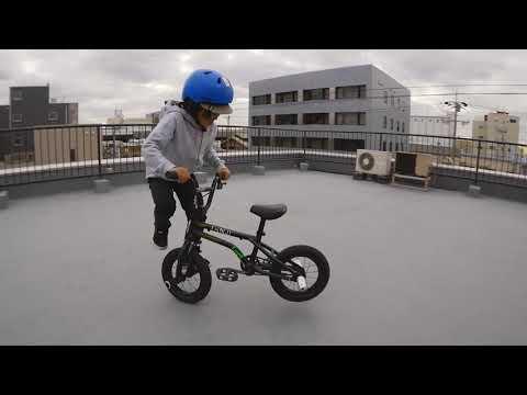 KAITAYA BMX KIDS SCHOOL