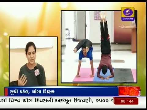 how to make a career in Yoga | Yoga courses | Lakulish Yoga University