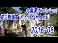 2016-06 中国 四川旅行 China・Sichuan Travel  九寨溝 Jiuzhaigou  諾日朗瀑布 Nuo…
