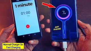 1 min 7% Chaŗged Without Any Fast Charger New Secret Trick | technomind ujjwal fast charging app