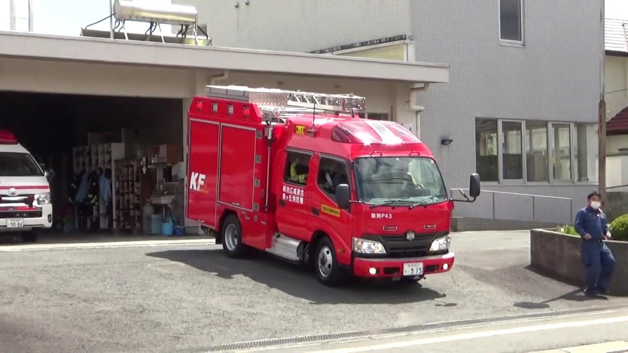 白昼の中高層建物火災指令!救急隊も防火服着装し出動/泉ヶ丘消防署