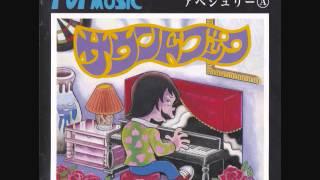 2005.2.10 アルバム 「サウンドブック」