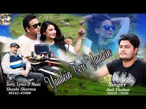 Lateset Hindi Song  Yaadein Teri Yaadein  By HariHar Audio Visuals