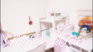 ❁ My desk tour / 机紹介 ❁