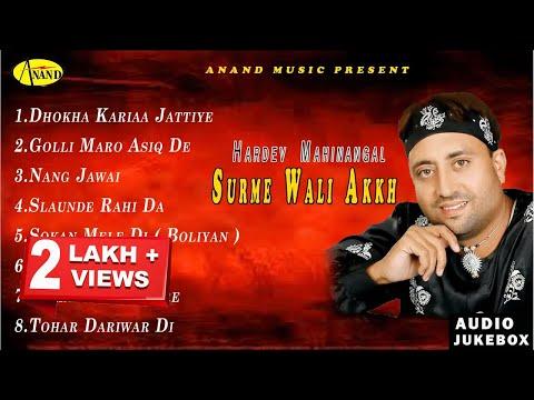 Hardev Mahinangal l Surme Wali Akkh l  Audio Jukebox full Album l Anand music