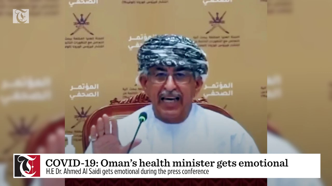 COVID-19: Oman's health minister gets emotional