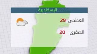 الأرصاد: طقس اليوم شديد الحرارة.. والعظمى فى القاهرة 37 درجة