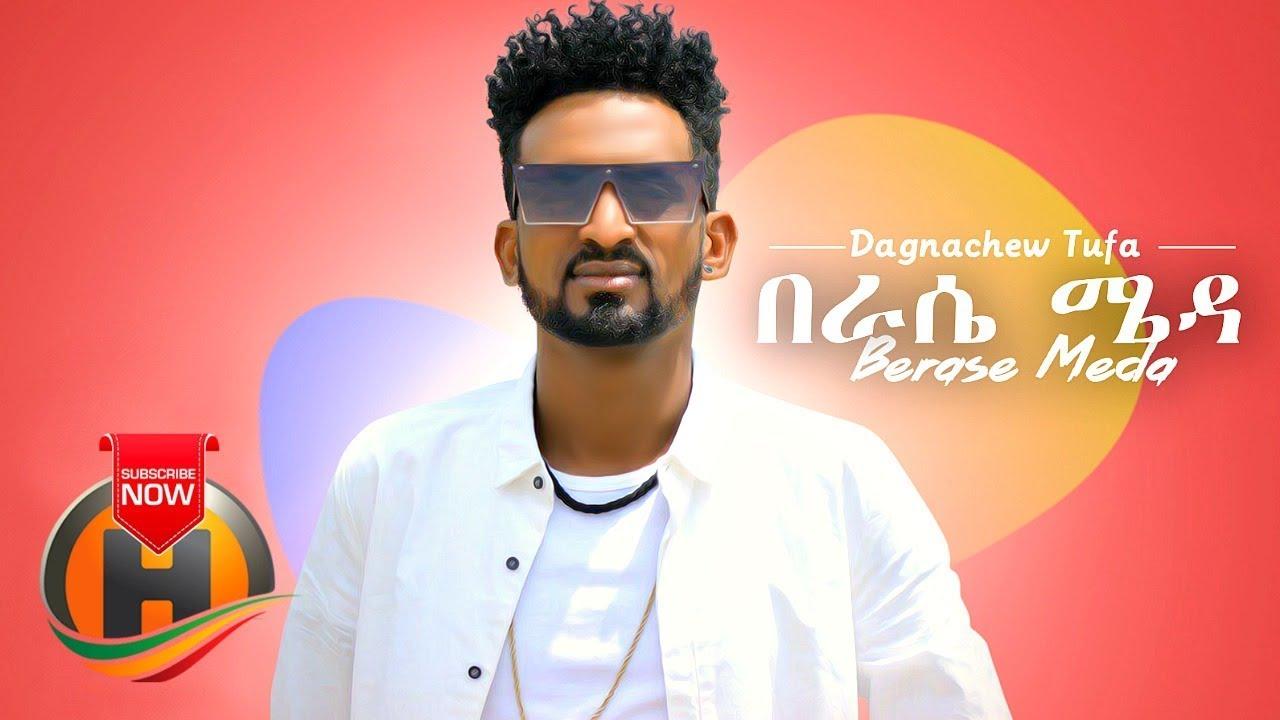 Da Man - Berase meda | በራሴ ሜዳ - New Ethiopian Music 2019 (Official Video)