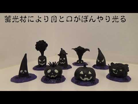Capsule toys 32 - Vegetable Monster