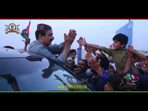 PPP NEW SONG MALIK ZINDABAD AA