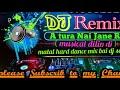 A Tura Nai Jane re    sambalpuri dj song    matal hard dance mix bai dj song    musical dilip Mp3