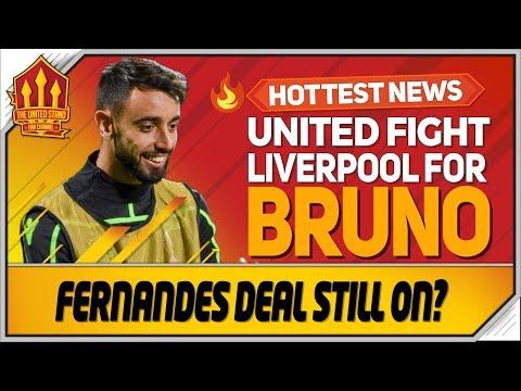Bruno Fernandes Transfer Drama! Man Utd Transfer News