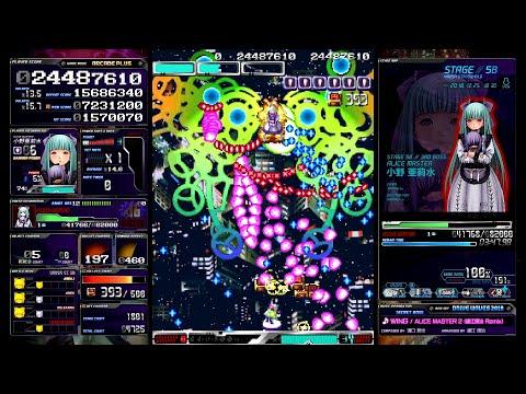 [ps4]-esp-ra.de.-psi---arcade-plus---ver.-1.02-true-last-boss-+-new-alice-ending-(no-miss)