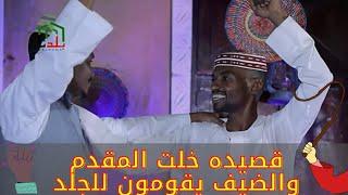 اجمل ما قيل في الكرم والجود - الشاعر نصار عبدالحي العاليابي