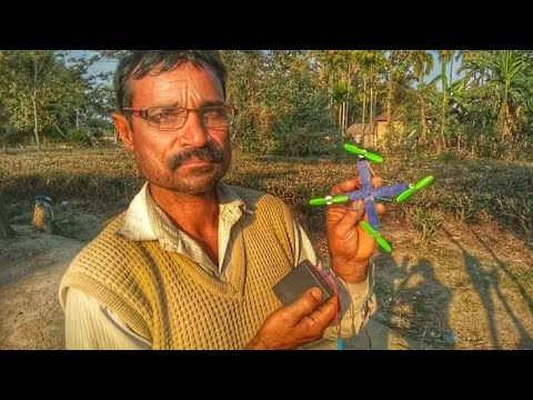 How to make a drone at your home || very easy process || use only battery holder||