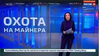 Россия 24 Надо майнить пока еще можно )