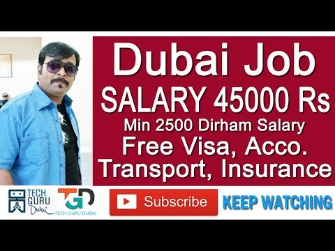 45000 Rs Salary Dubai Jobs | Free Visa, Health Insurance & Accommodation | HINDI URDU | TECH GURU