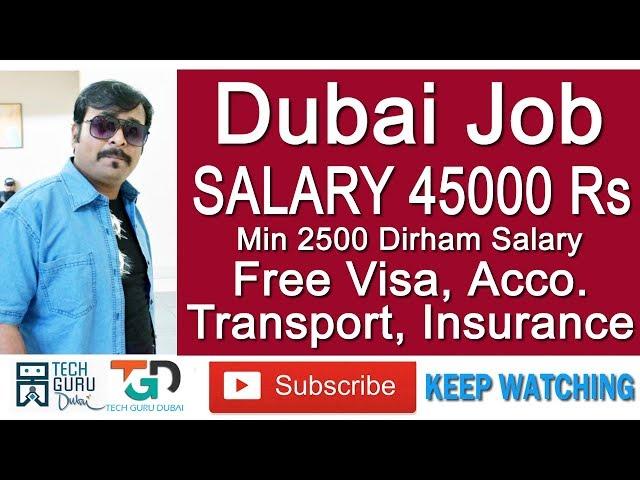 Contract killer in Dubai airport | TravelerBase | Traveling