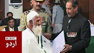 چاچا پاکستان کے انتقال پر واہگہ سوگوار bbc urdu