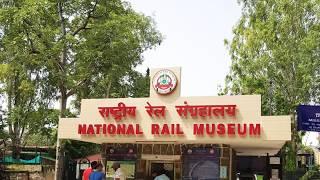 NATIONAL RAIL MUSEUM | RAIL TRANSPORT | RAILWAY | NEW DELHI | JOY TRAIN RIDE | LOCOMOTIVE | INDIA