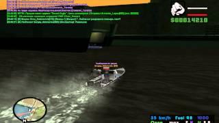 МорПех | Охотник Silver ARP # 3