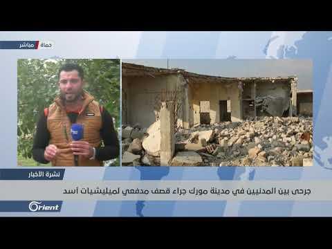ميليشيا أسد الطائفية تصعد من قصفها على شمال حماة