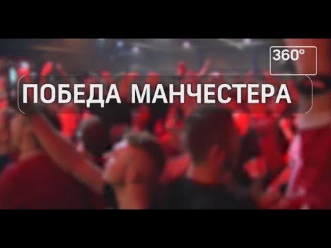 «Манчестер Юнайтед» выиграл Лигу Европы