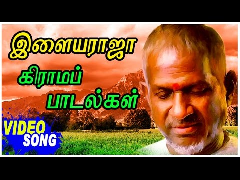 Ilayaraja Village Songs | Tamil Village Folk Songs | Mano | Malaysia Vasudevan | Music Master