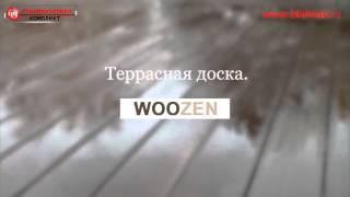 Террасная доска на Константиновской батарее в городе Севастополь(Террасная доска от компании СтройМатериалКомплект при работах на Константиновской батарее в городе-герое..., 2016-04-07T14:36:59.000Z)