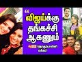 Famous Vijay TV Anchor terrible wish on Vijay | I don't diet - Priyanka Interview | Cine Flick