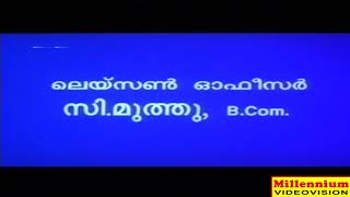 Sopanam Kannil Malayalam Non Stop Movie Songs Biju Narayanan