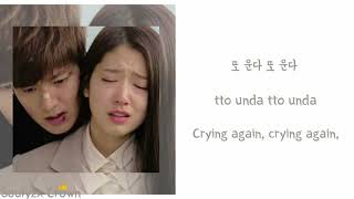 Crying Again - 문명진 (Moon Myung Jin) {Lyrics ROM/HAN/ENG}