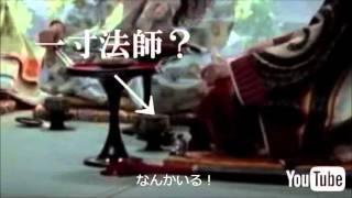 これはわからない!auの三太郎CMに『一寸法師』が隠れていた! thumbnail