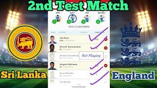 SL vs ENG 2nd Test Match Dream11 Team | Sri Lanka vs England Dream11