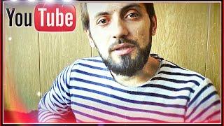 Как заработать на Youtube? 100% информация!КАК НАЧАТЬ ЗАРАБАТЫВАТЬ ДЕНЬГИ НА YOUTUBE