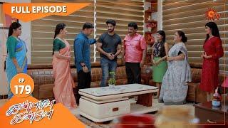 Kannana Kanne - Ep 179 | 10 June 2021 | Sun TV Serial | Tamil Serial