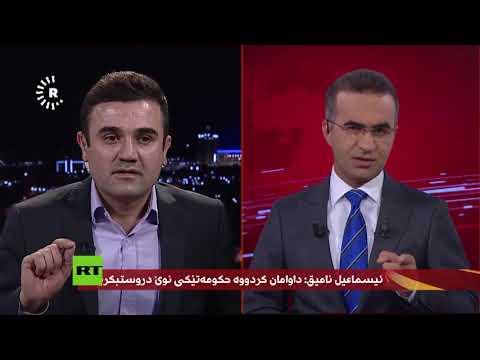 Terremoto interrumpe una entrevista de TV en directo en Irak