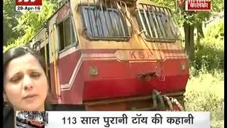 Download Lagu Ye Safar Bemishaal Hai_New Deluxe AC Shimla Train_Northern Railways mp3