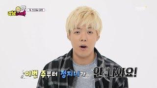 강남 빅피처에 정진은 당황당황 [강남스타일]10회(1/15)_GangnamStyle ep.10