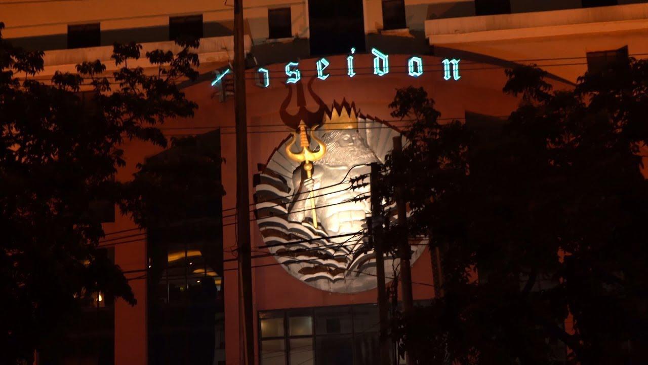 Bangkok Poseidon Entertainment Complex 曼谷 海皇 波塞冬 spA BoDy mAssage Thailand 泰國 - YouTube