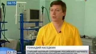 Гастроскопия с удовольствием!(Ольга Смирнова выяснила, как пройти обследование без неприятных ощущений., 2008-05-05T07:50:36.000Z)