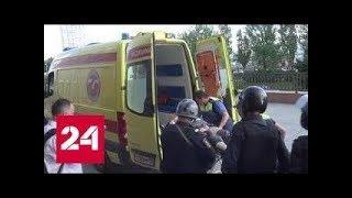 Перестрелка в Мособлсуде: новые кадры с места событий