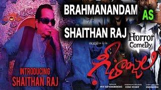 Funny Brahmi as Shaithan Raj - Geetanjali Full Songs - Comedy Song | Silly Monks