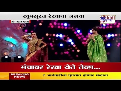 Star Screen Awards 2016: Rekha's 2-minute dance gig stole the entire night thumbnail