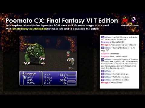 Poemato CX: Final Fantasy VI T Edition #56 - The Gil Turtle is UNSTOPPABLE