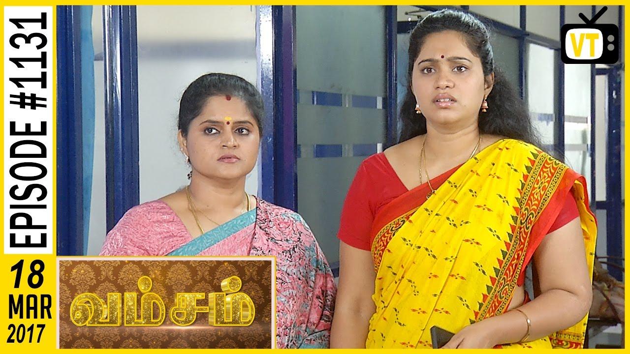 Vamsam - வம்சம் | Tamil Serial | Sun TV | Epi 1131 | 18/03/2017